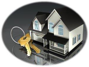 Дома недвижимости себя у программа